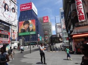 20-07-2013-Japão (10)