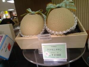 20-07-2013-Japão (12)