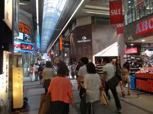 20-07-2013-Japão (18)