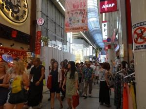 20-07-2013-Japão (19)