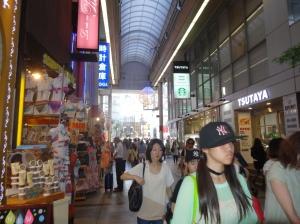 20-07-2013-Japão (20)