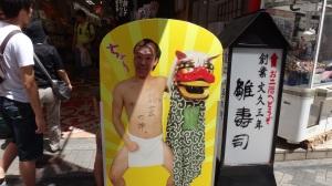 20-07-2013-Japão (22)