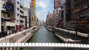 20-07-2013-Japão (23)