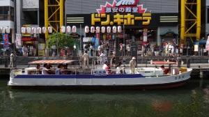 20-07-2013-Japão (25)