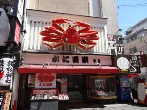 20-07-2013-Japão (7)