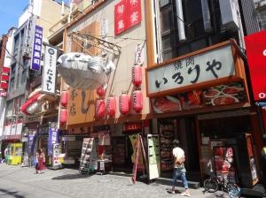 20-07-2013-Japão (8)