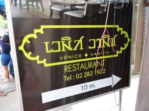 Almoço_Restaurante Venice