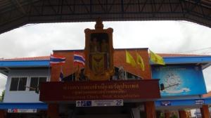 Fronteira Camboja_Tailândia