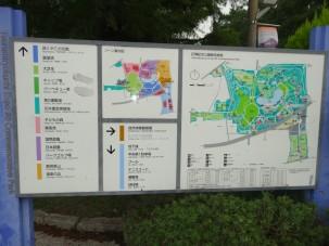 16-06-2016_osaka_sakuya-konohana-kan_02