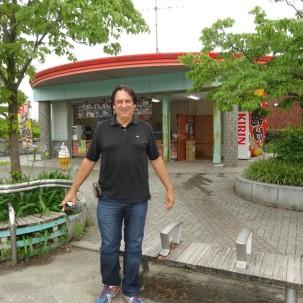 16-06-2016_osaka_sakuya-konohana-kan_10