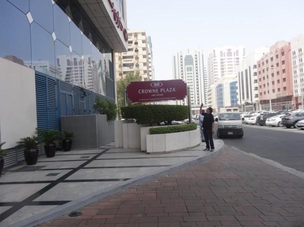20-06-2016_abu-dhabi_crowne-plaza-hotel_01