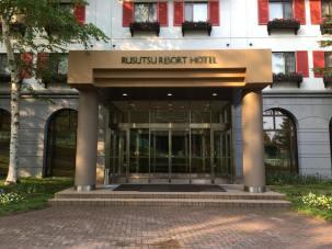 07-06-2016_abuta-gun_rusutsu-resort-hotel_hokkaido_01