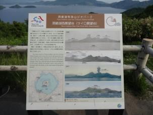 07-06-2016_abuta_hokkaido_usu-v-g-park_01