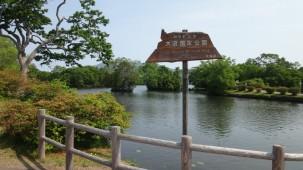 07-06-2016_hakodate_onuma-quasu-national-park_15
