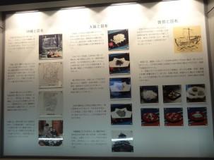 07-06-2016_nanae-cho_hokkaido_konbukan-museum_04