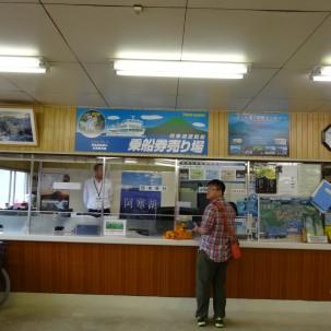10-06-2016_akan-national-park_03
