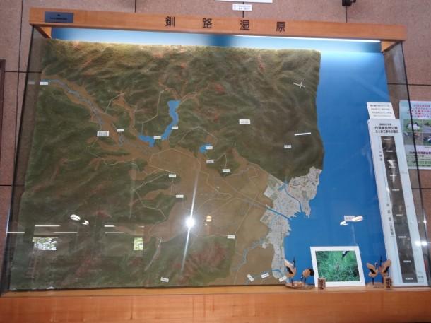 10-06-2016_kushiroshi-tanchozuru-natural-park_00