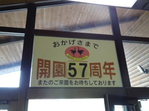 10-06-2016_kushiroshi-tanchozuru-natural-park_11