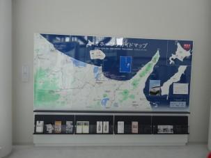 11-06-2016_okhotsk-ryu-hyo-museum_0002