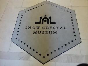 12-06-2016_snow-museum_001