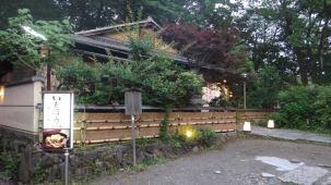 13-06-2016_jantar_kyoto_001