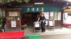 13-06-2016_templo-kiyomizu_kyoto_20