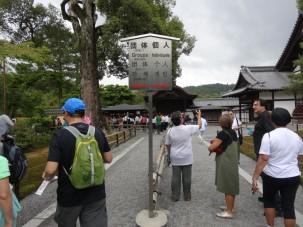 14-06-2016_kinkaku-ji-temple_kyoto_2016_04