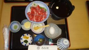 14-06-2016_kyoto-jantar_02