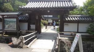 14-06-2016_kyoto_nanzen-ji-temple_02