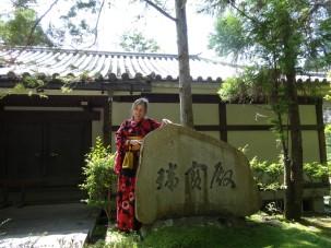 14-06-2016_kyoto_nanzen-ji-temple_06