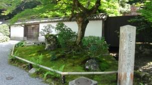 14-06-2016_kyoto_nanzen-ji-temple_14