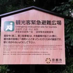 15-06-2016_kyoto-ryoanji-temple_06