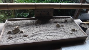 15-06-2016_kyoto-ryoanji-temple_09