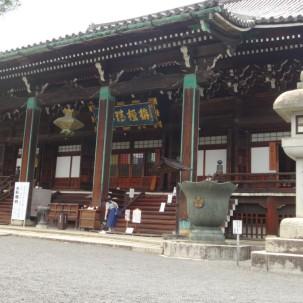 15-06-2016_kyoto_tenryu-ji-zen-temple_002