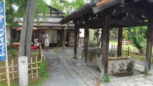 15-06-2016_kyoto_tenryu-ji-zen-temple_003