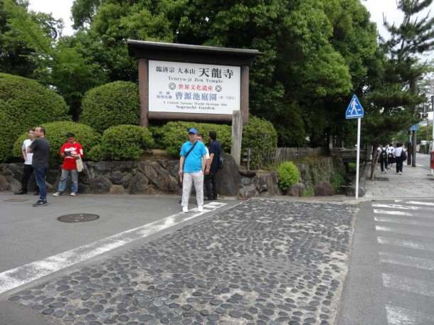 15-06-2016_kyoto_tenryu-ji-zen-temple_01