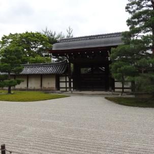 15-06-2016_kyoto_tenryu-ji-zen-temple_04