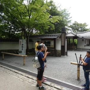 15-06-2016_kyoto_tenryu-ji-zen-temple_14