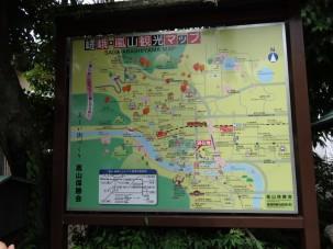 15-06-2016_saga-arashiyama_01