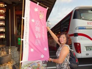 15-06-2016_saga-arashiyama_02