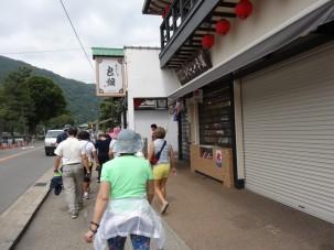 15-06-2016_saga-arashiyama_07