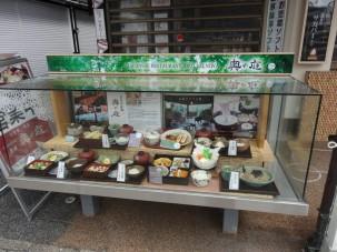 15-06-2016_saga-arashiyama_08