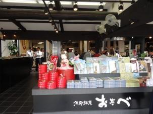 15-06-2016_saga-arashiyama_12