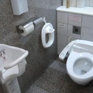 banheiro-japao