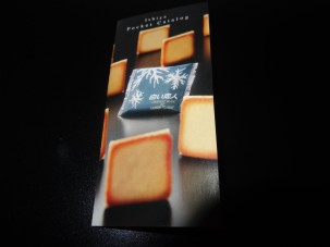 chocolate_koibito-02