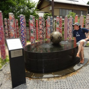 darcy-15-06-2016_kyoto_kimono-forest_05_