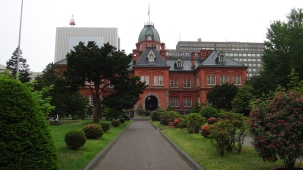 former-hokkaido-government-office_15