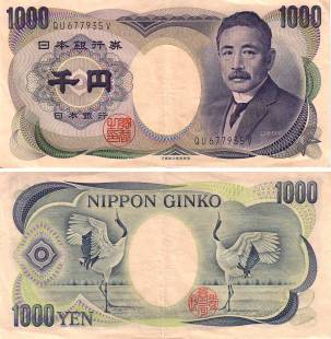 jp-1000-nota_grou